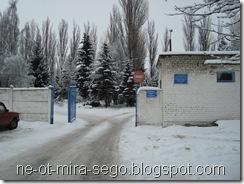 Луцьк. Село Липини (Ліпіни). Психіатрична лікарня. Поряд луцька районна лікарня.