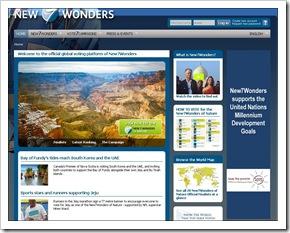 new 7 wonder