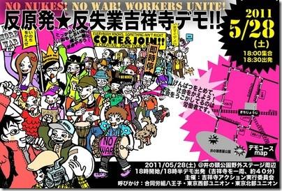 kichijoji-demo20110528-thumbnail2