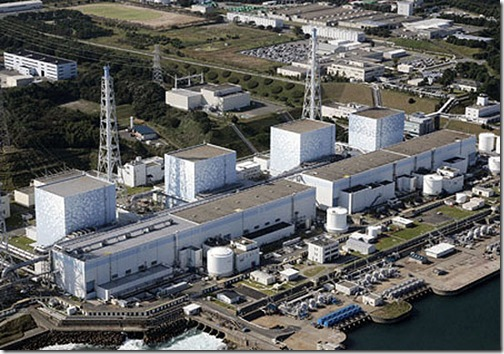 the-fukushima-nuclear-plant-in-fukushima-japan