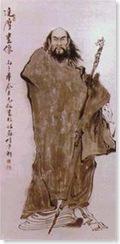 Bodhisattva (1)