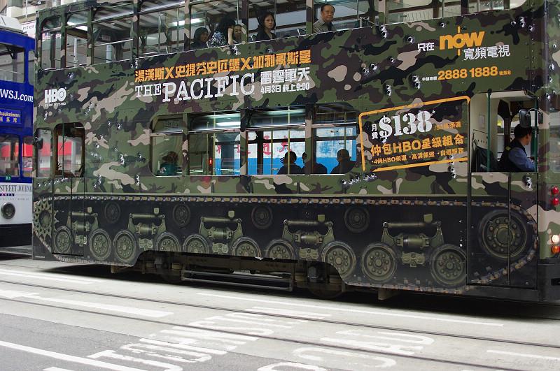 馬路上的超級戰車