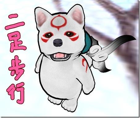 koyuki6