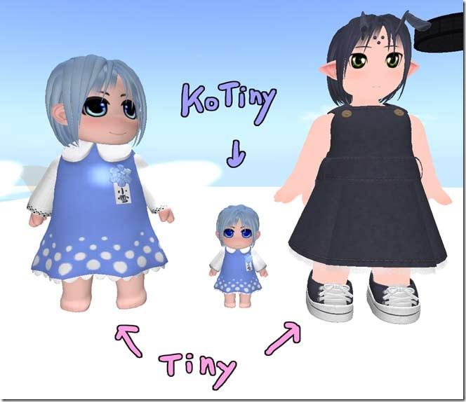 koyuki9