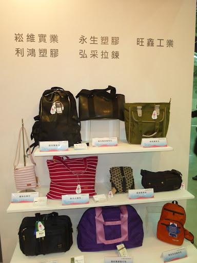 袋包箱類的代表展示