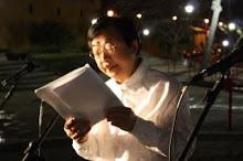 Kim Ki Dong (Corea)