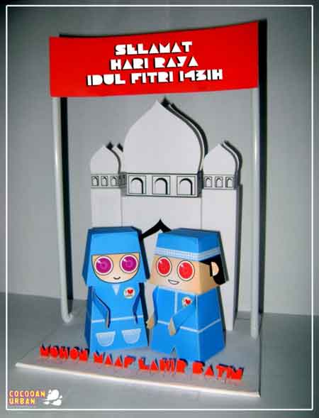Happy Eid Mubarak Papercraft