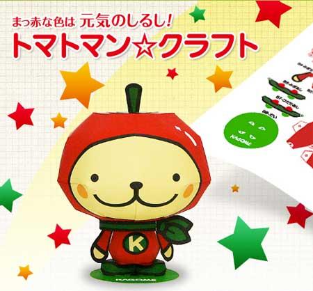 Kagome Tomato Man Papercraft