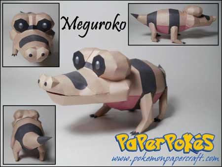 Meguroco Papercraft