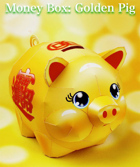 2011 Chinese New Year Papercraft Golden Pig Coin Bank