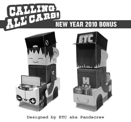 Calling All Cars Paper Toy 2011 New Year Bonus Car