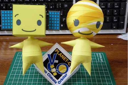 Akatsuki-kun Kinsei-chan Papercraft Mascot