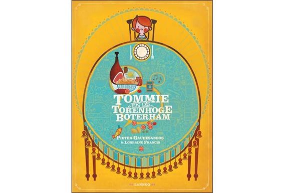 tommie_cover