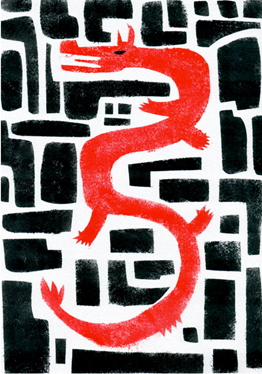 letras libres 3