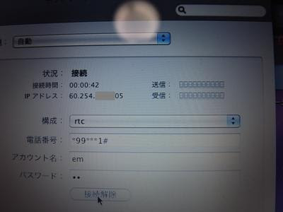 R0010738_1.jpg