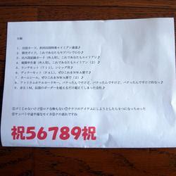 R0010038.JPG