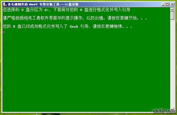 2008-11-04_235406.jpg