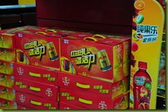 China_20091124_1103_Day06