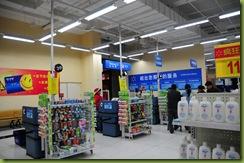 China_20091122_0751_Day04