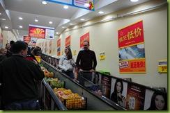 China_20091122_0744_Day04