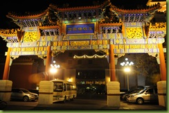 China_20091121_0693_Day03
