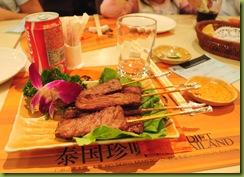 China_20091129_1841_Day11