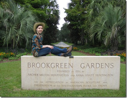 Genial BrookGreen Gardens Are Located Near Myrtle Beach, SC.  Http://www.brookgreen.org/ They Are Open To The Public Throughout The Year.