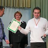 3 григорий шаблов - заместитель главы администрации города 2013руководителя аппарата
