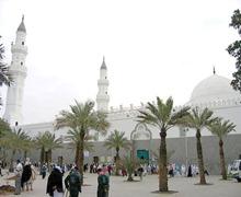Masjid_quba
