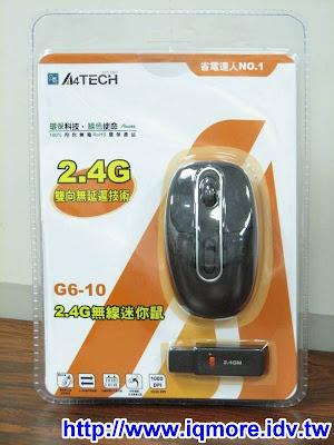 雙飛燕(A4TECH) 無線滑鼠G6-10評測