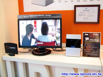 Computex 2009: Compro (康博科技)