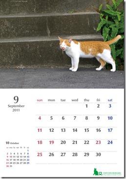 nagasaki-calendar9