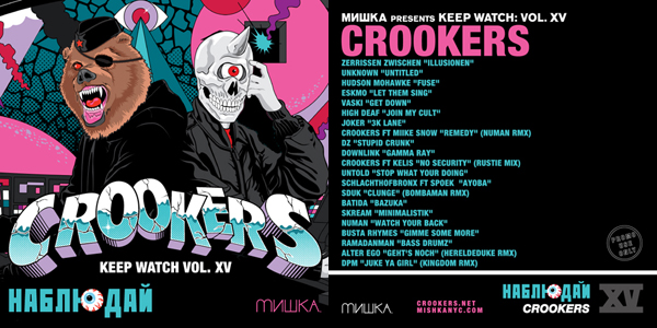 CROOKERS TONS FRIENDS BLOG DOWNLOAD