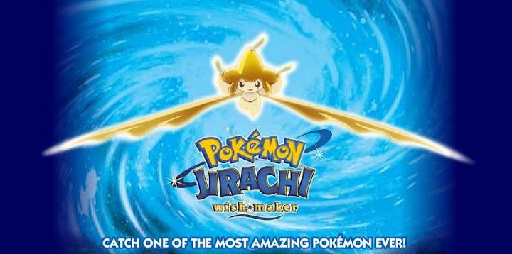 (Info) 12 primeras peliculas Pokémon