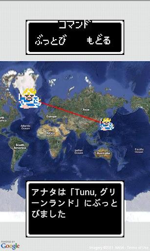 【免費旅遊App】ぶっとびの呪文-APP點子