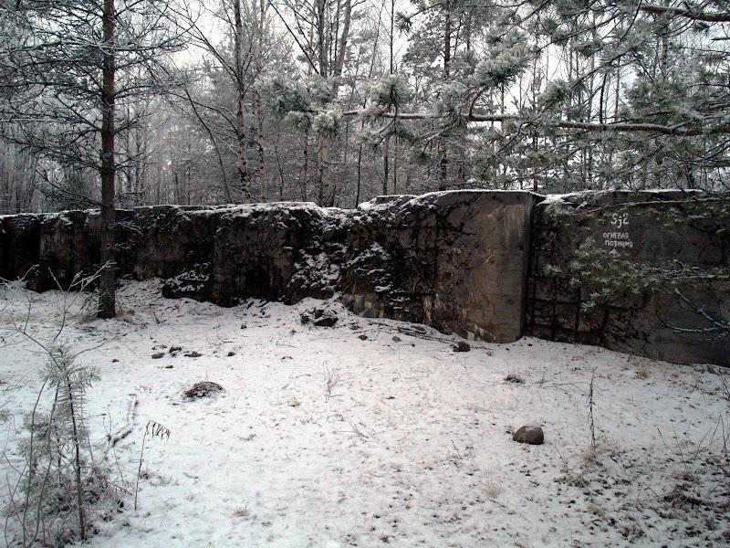 Испытательный бункер Sj2