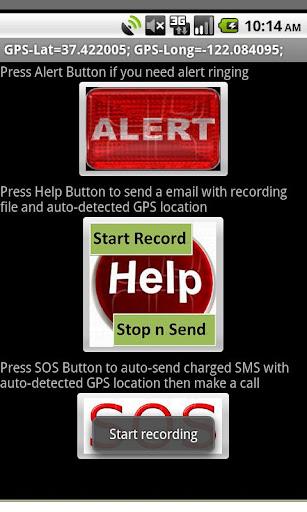 防綁架錄音求助GPS+: