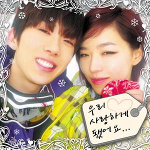 Ga In (BEG) & Jo Kwon (2AM) - We fell in love