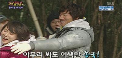 Kim Jong Kook - Park Ye Jin จับคู่กันใน Family Outing อีกครั้ง