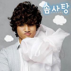 Daesung (BIG BANG) - Cotton Candy