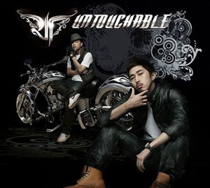 Untouchable - 2nd Mini Album