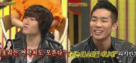 Sangchu มีอะไรบางอย่างระหว่าง Kim Jong Kook กับ Lee Hyo Ri