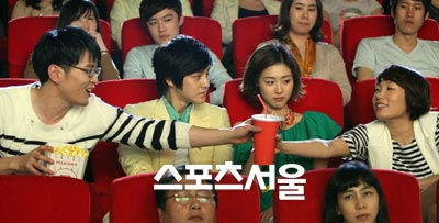 โฆษณาตัวใหม่จาก Kim Bum และ Lee Yeon Hee