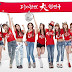Rain, Brown Eyed Girls, Psy กับเพลงเชียร์ทีมชาติฟุตบอลเกาหลี