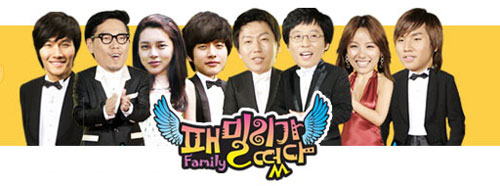 Family Outing Song Lists | www.kpopza.com