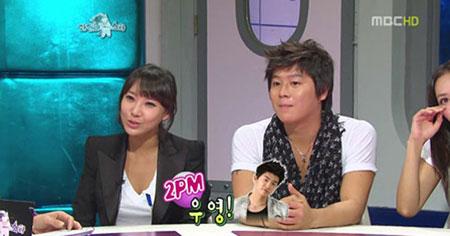 Yuri วง Cool ชอบ Wooyoung วง 2PM