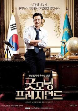 Han Chae Young เรียก Jang Dong Gun ว่าคุณลุง
