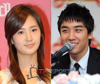 Yuri วง SNSD และ Seung Ri วง Big Bang จะเข้าเรียนมหาวิทยาลัยเดียวกัน
