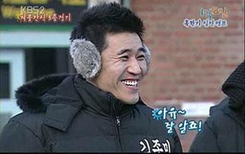 Kim Jong Min เรียกเรตติ้งให้ 1 Night 2 Days