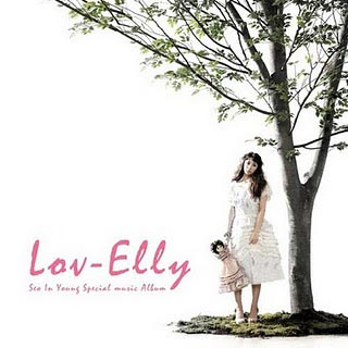 Seo In Young - Lov Elly